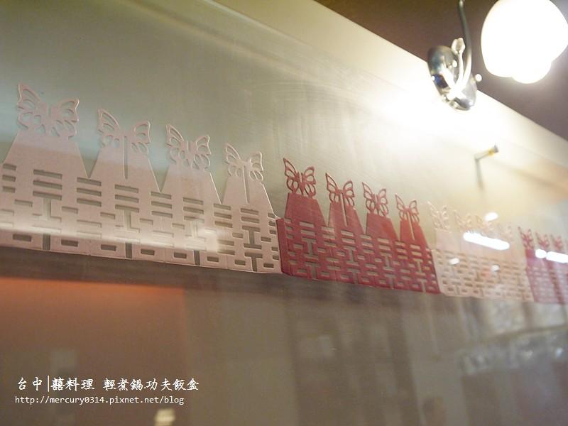 14738283160 75e5e84969 b - 熱血採訪。台中西區【囍料理】特色養生超有料小火鍋,套餐飯盒平價好吃(已歇業)