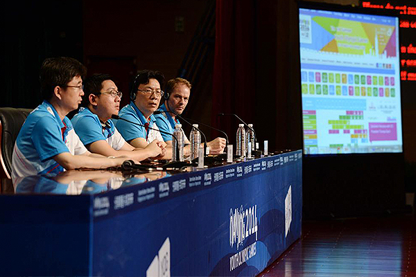 Speaking at a press conference for the Nanjing 2014 Youth Olympic Games on the official website