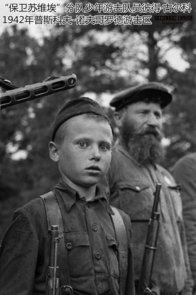 伟大卫国战争中的儿童73