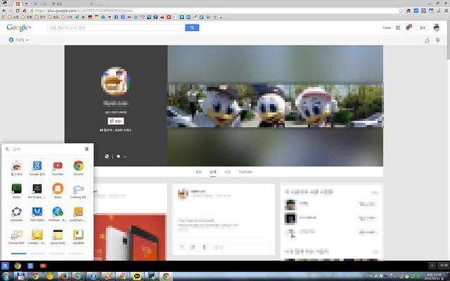 크롬의 OS 모드