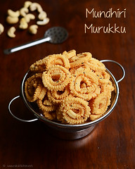 mini murukku
