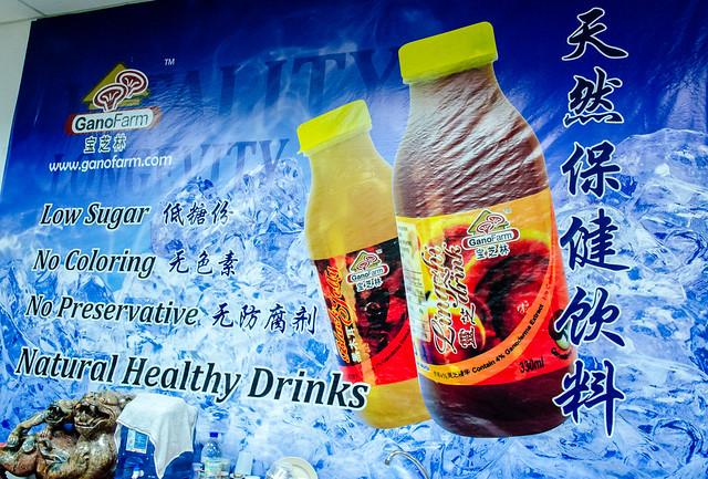 Healthy mushroom juice at GanoFarm Sdn. Bhd.