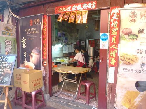 Taiwan-Kincheng-Ville (15)
