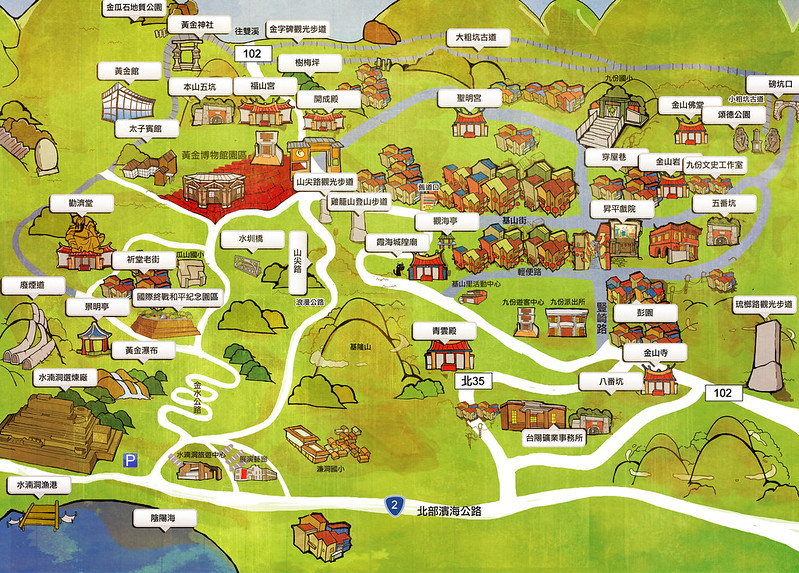 九份 - Map 1