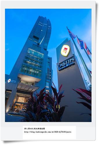 Eastin Grand Hotel Sathorn Bangkok - Exterior 00