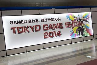 TGS2014-17
