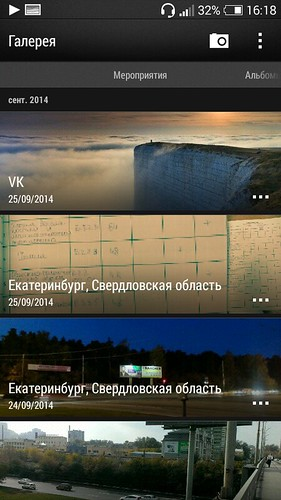 Screenshot_2014-09-26-16-18-09