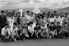 Matrimonio cinese a Firenze