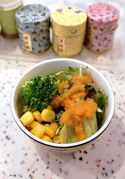 京都必吃美食老店咖哩19