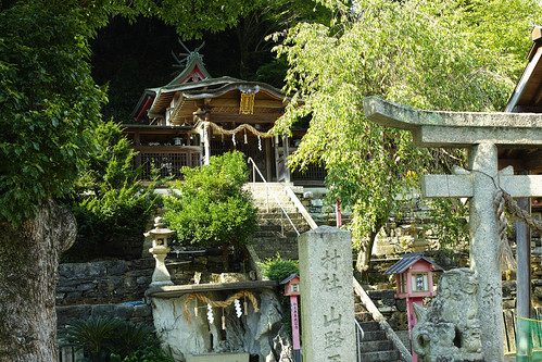 山路王子神社
