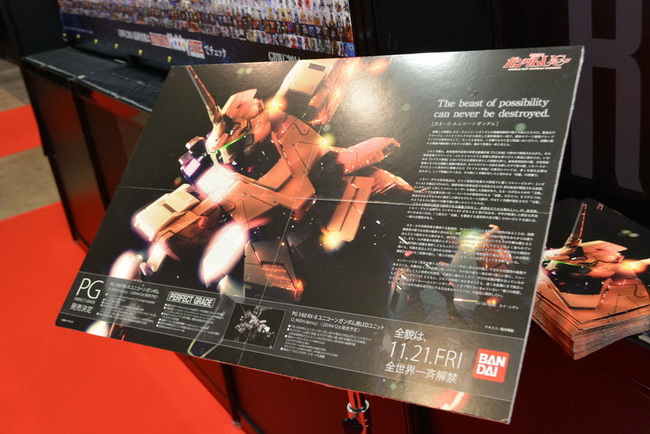 All-Japan-Show2014-0095