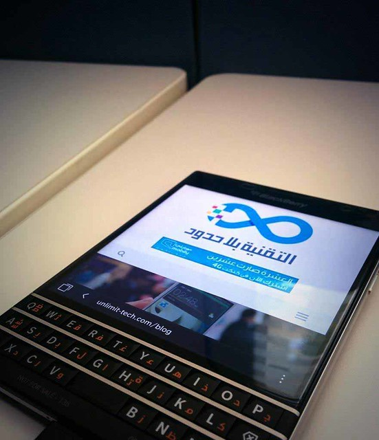 BlackBerry Passport - Gadgets Informer