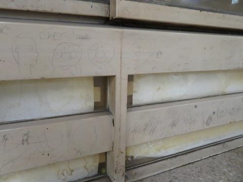 佐賀競馬場で見つけた落書き