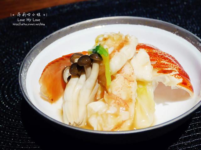 台北光復南路附近無菜單懷石日本料理柳居形意料理 (28)