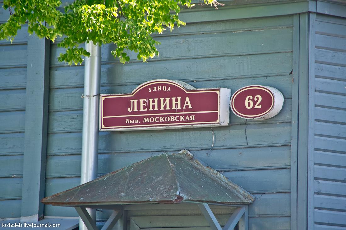 Ульяновск_центр-2