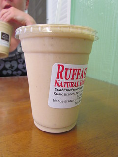 PB and Banana Smoothie at Ruffage