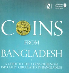 Coins From Bangladesh