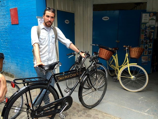 Tally Ho Cycle Tour