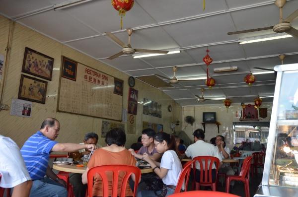 Restoran Sinki @ Dengkil