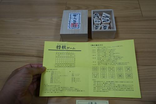 DSC03504.JPG