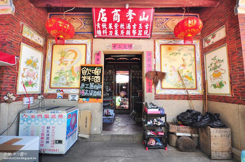 「山后民俗村 王阿婆 小吃店」的圖片搜尋結果
