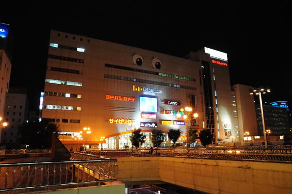 JR宇都宮