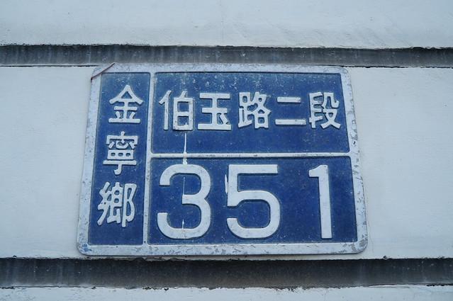 DSC03490