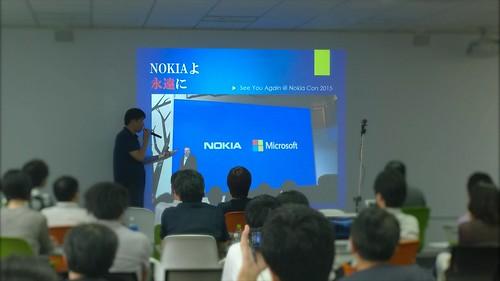 Nokia Con in Japan 2014 03