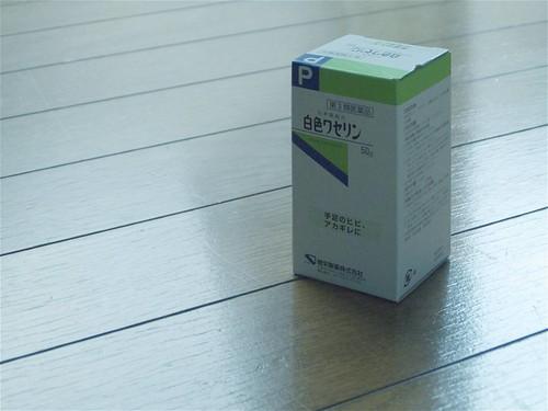 s-DSCF5239