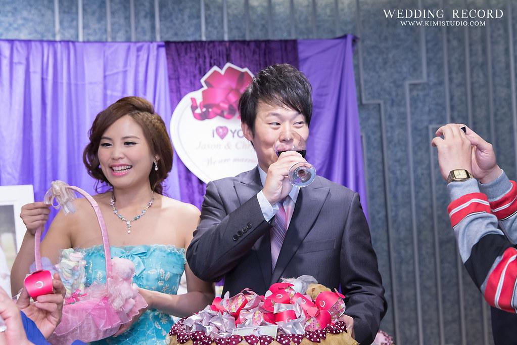 2014.03.15 Wedding Record-189