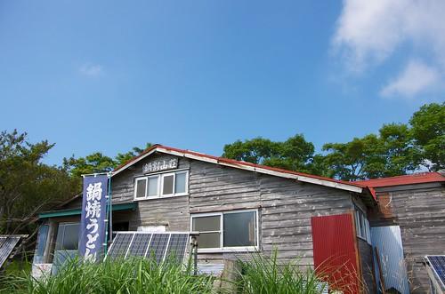 塔ノ岳 - 鍋割山