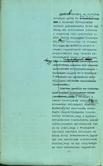 039. Határozat és javaslat IV. Károly király funchali (Madeira szigete) temetési költségeiről
