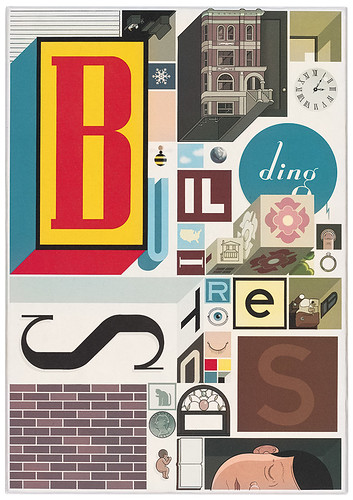 Cover for Chris Ware's giant box of Building Stories