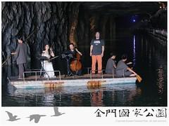 2014金門坑道音樂節記者會-01