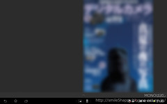 XTZReader_02.jpg
