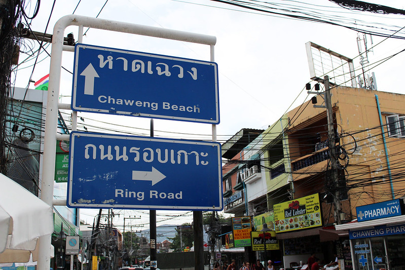 CHAWENGSIGN