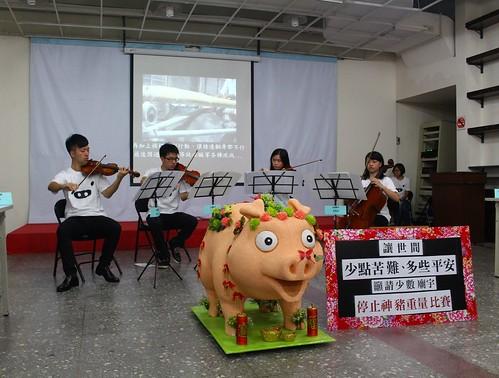 4位音樂系的學生演奏優美弦樂,對比神豬一生遭遇的痛苦。攝影:楊宗桓