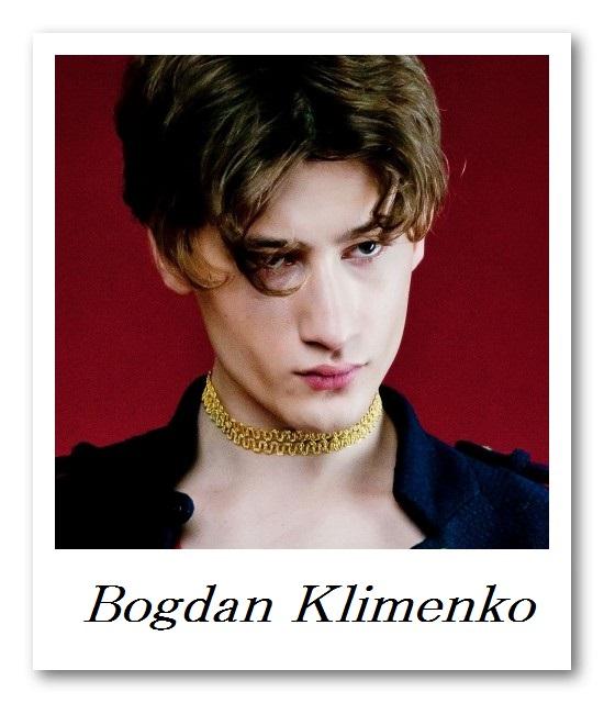BRAVO_Bogdan Klimenko