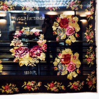 How amazing!!! Sorry for the reflex effect #ethnographic museum #tapestry #weaving #kilim #tradition #roses #stitching #weaving #ethnic #inspiration