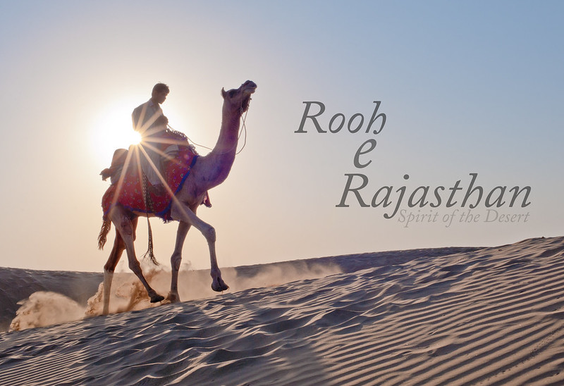 Rooh e Rajasthan 2011