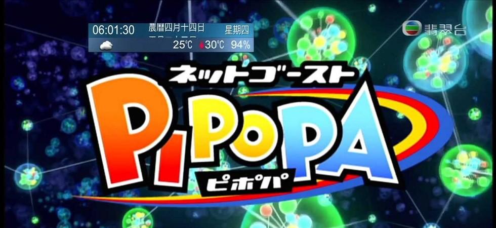 Xem phim Net Ghost Pipopa - Web Ghosts PiPoPa Vietsub