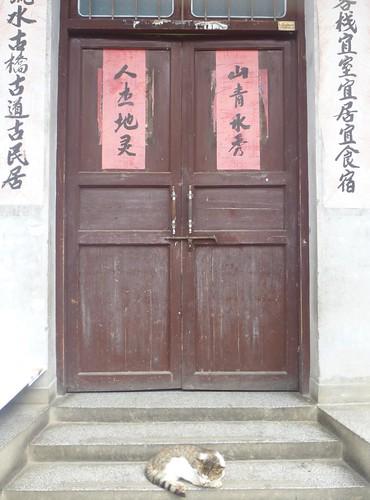 Jiangxi-Wuyuan-Petit Likeng (32)