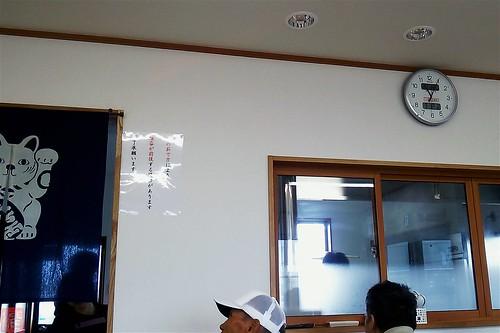 s-2014_09_12_11_04_32-1
