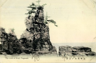 Roch of Mogi, Nagasaki, Japan 04/19/1908 69 of 70