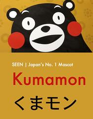 designKULTUR - Kumamon