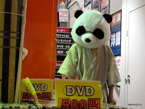 DVD Panda