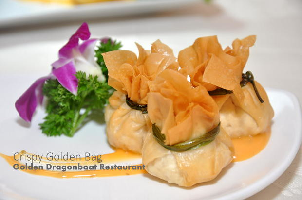 Golden Dragonboat Restaurant Dim Sum 13