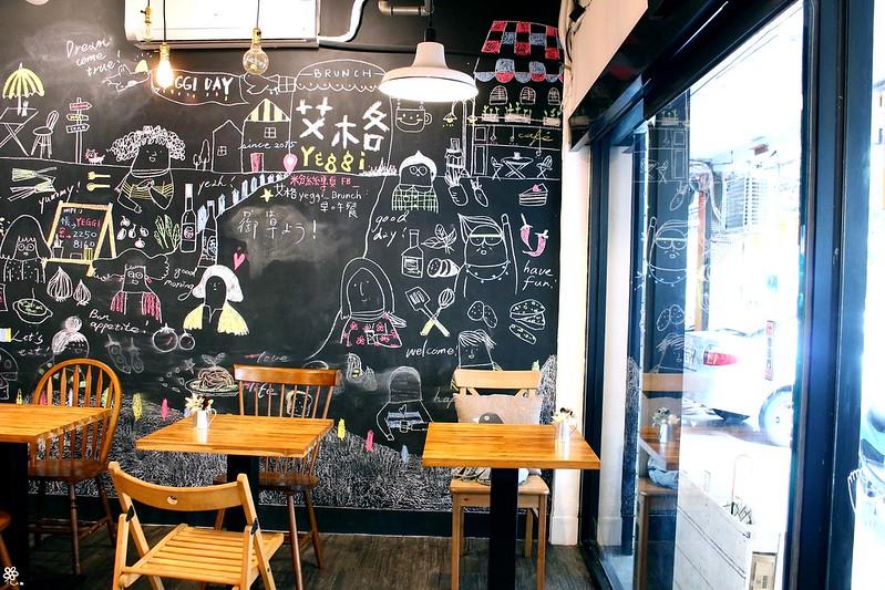 艾格板橋新埔早午餐不限時yeggi brunch (1)