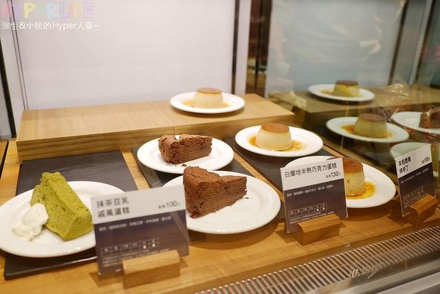 Café & Meal MUJI 台中中港店 (8)