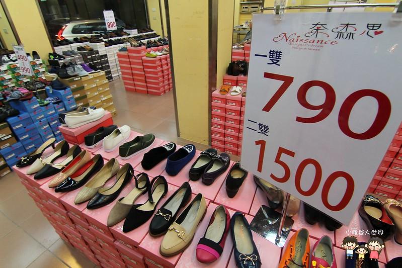 女鞋特賣愷 019